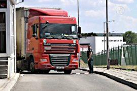 Болгария укрепляет границы из-за мигрантов