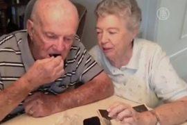 Торт остался съедобным через 60 лет после свадьбы