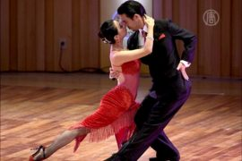В Аргентине соревнуются лучшие танцоры танго