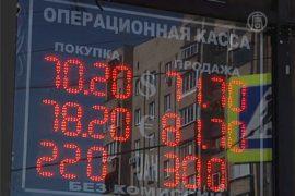 Китайская биржа и цена на нефть обвалили курс рубля