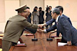 Северная и Южная Кореи договорились