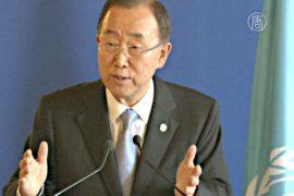 Пан Ги Мун призвал бороться с изменением климата