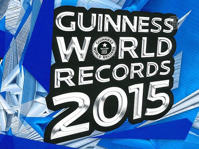Книге рекордов Гиннесса – 60 лет