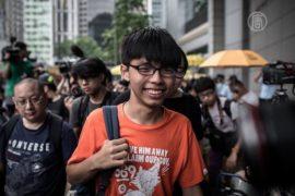 Новые обвинения лидерам протестов в Гонконге