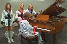 Фортепиано «Аббы» уйдёт с молотка за $1 млн