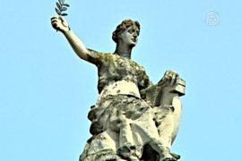Поможет ли Греции «плохой банк»?