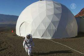 Начался эксперимент, имитирующий полёт на Марс