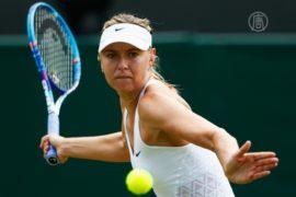 Мария Шарапова не будет участвовать в US Open-2015