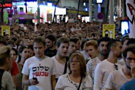Тысячи австрийцев поддержали мигрантов шествием