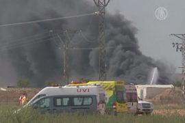 Взрыв на заводе пиротехники в Испании, есть жертвы