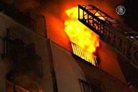 Причины пожара в Париже выясняют