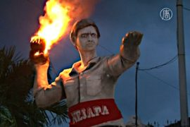Огненные «снежки» – забава сальвадорцев