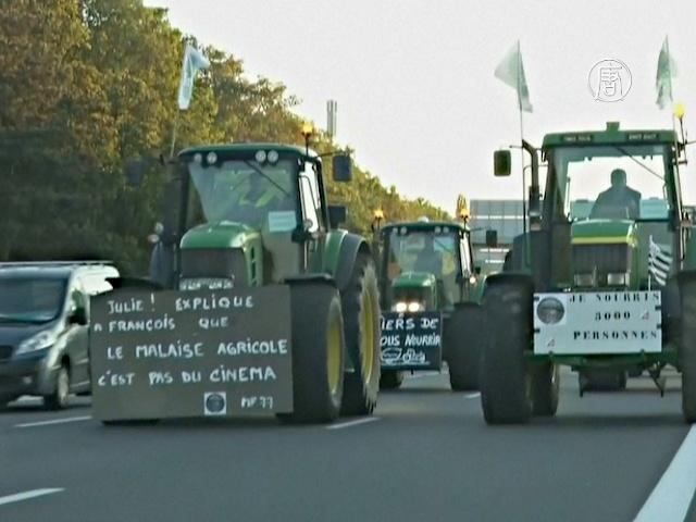 Протест на тракторах устроили фермеры в Париже