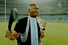 Игры Содружества-2022 пройдут в ЮАР