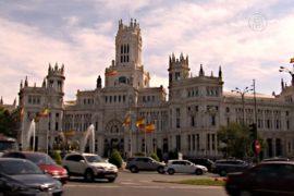 Мадрид выделит 10 млн евро на помощь беженцам
