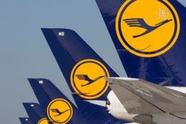 Пилоты Lufthansa расширят забастовку