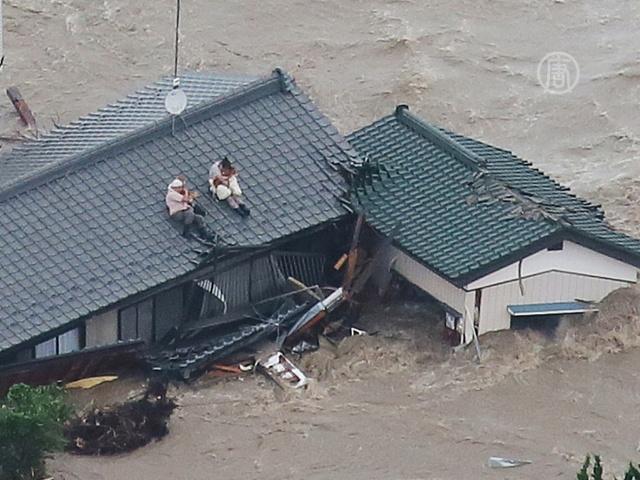 Наводнение в Японии: есть жертвы