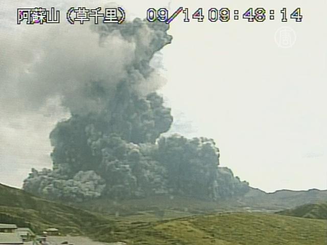 В Японии проснулся вулкан Асо