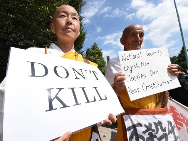 Масштабный антивоенный протест прошёл в Токио
