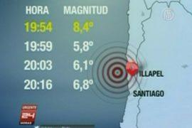 Мощное землетрясение в Чили: есть жертвы