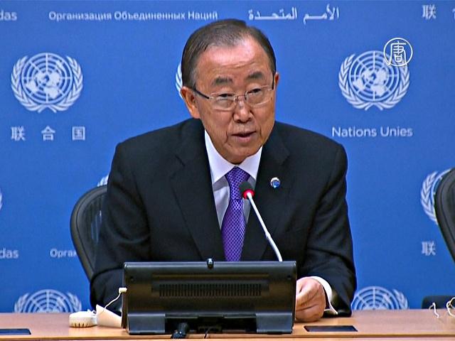 Пан Ги Мун призвал поддерживать мигрантов