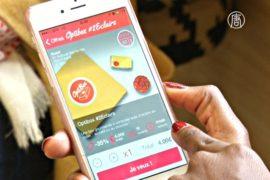 Мобильное приложение помогает не выбрасывать еду