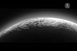 Обнародованы новые снимки Плутона