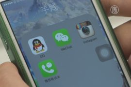 Приложения Apple заразили вредоносным кодом из КНР