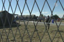 Хорватия открыла транзитный лагерь для беженцев