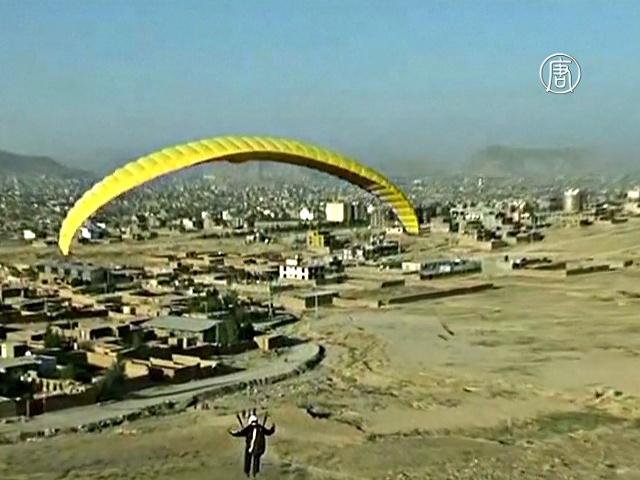 Парапланы в небе Кабула можно увидеть всё чаще