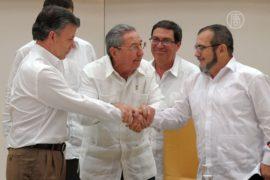 Колумбия близится к окончанию военного конфликта