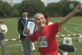 105-летний бегун из Японии стал рекордсменом