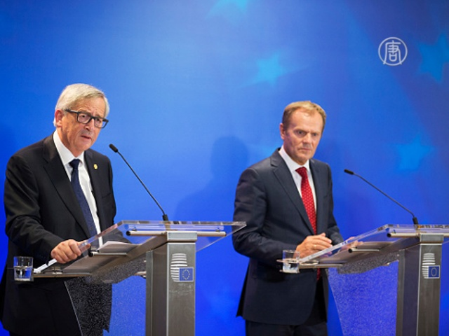 ЕС обещает 1 млрд евро на помощь беженцам