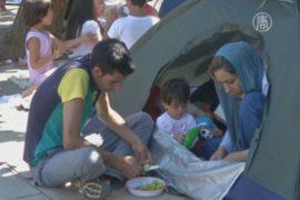 Мигранты из Афганистана живут в центре Афин