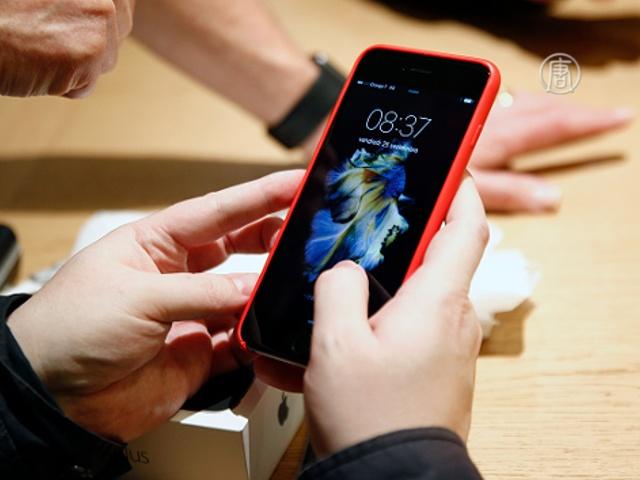 Начались продажи новых iPhone 6s и 6s Plus