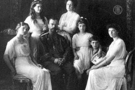 Проведена эксгумация останков Николая II