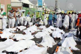 Трагедия в Мекке: более 700 погибших паломников