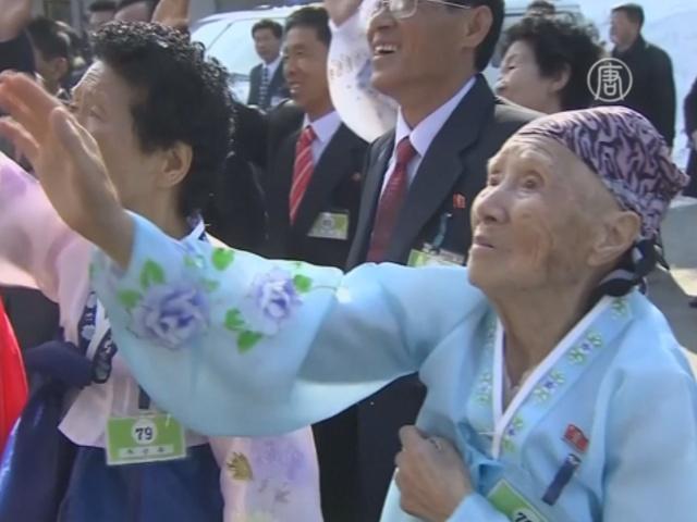 Воссоединение корейских семей: радость и боль