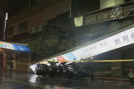 Тайфун «Дуцзюань» обрушился на Тайвань и Китай
