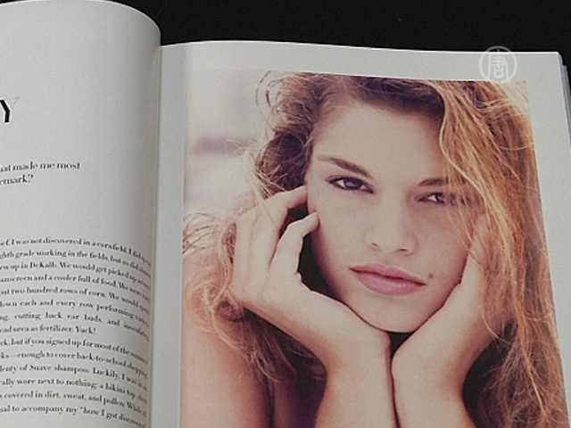 Синди Кроуфорд представила свою автобиографию