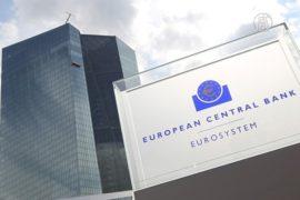 Инфляция еврозоны опустилась ниже нуля