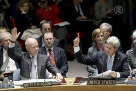 Десятки стран – «за» ограничение права вето в ООН