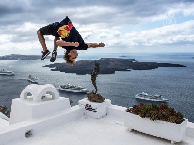 В Греции соревновались лучшие фрираннеры мира