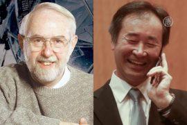 Нобелевская премия: лауреаты в области физики