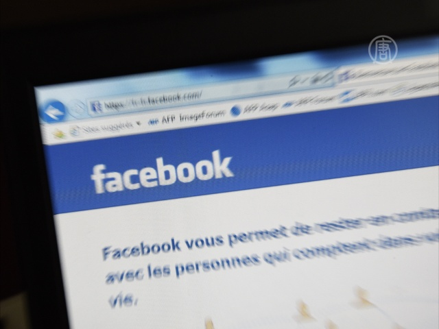 Европейский суд удовлетворил иск против Facebook