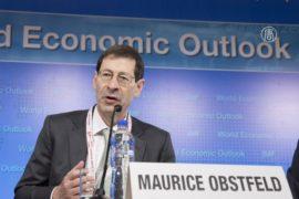 МВФ снова понизил прогноз роста мировой экономики