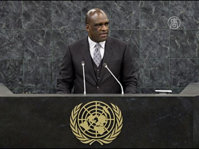 Арестован бывший председатель Генассамблеи ООН