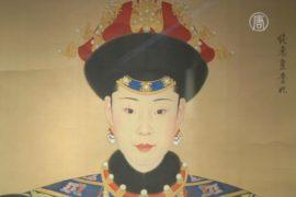 Портрет жены императора побил рекорд на аукционе