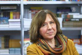 Нобелевская премия по литературе: кто победил
