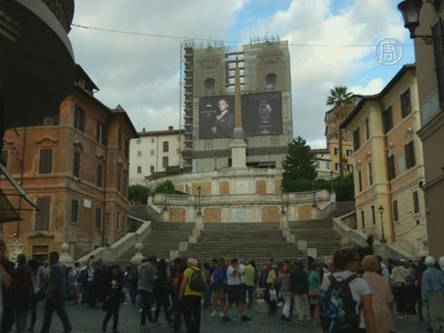 Испанскую лестницу в Риме закрыли на ремонт